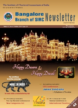 Cover of October 2014 Newsletter