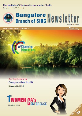 Cover of February 2014 Newsletter