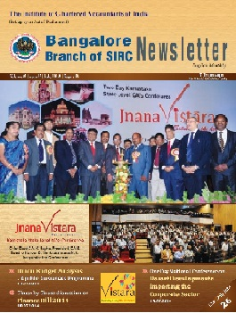 Cover of July 2014 Newsletter