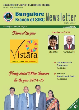 Cover of March 2014 Newsletter