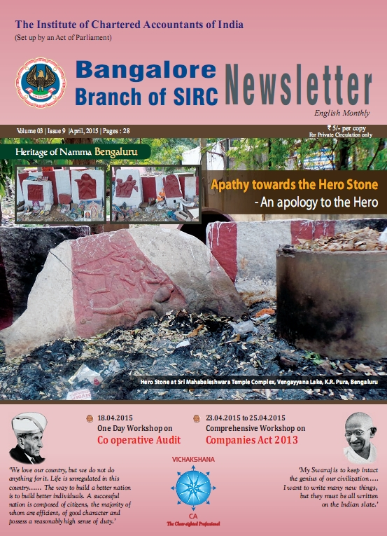 Cover of April 2015 Newsletter