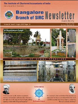 Cover of Aug 2015 Newsletter
