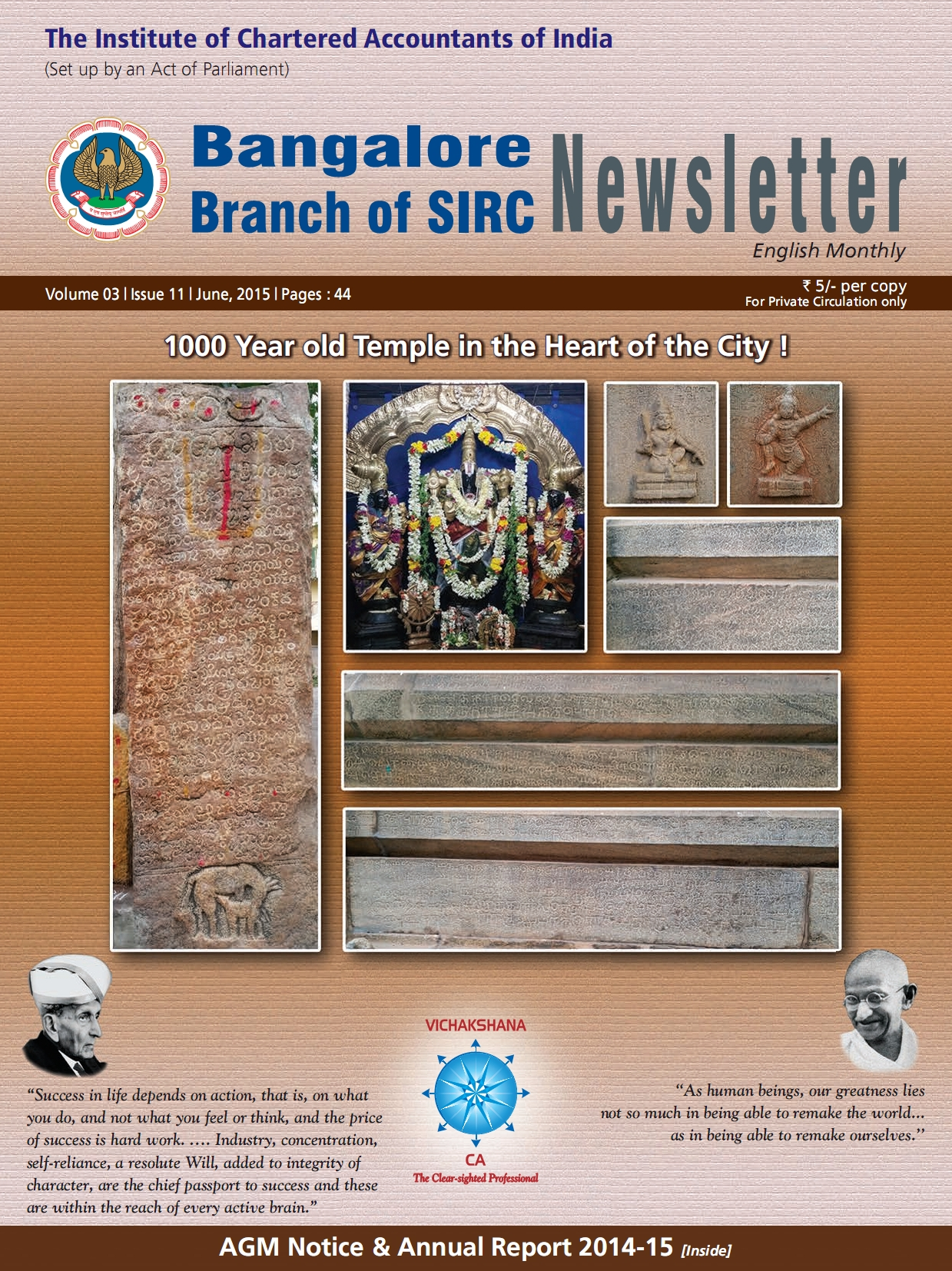 Cover of June 2015 Newsletter