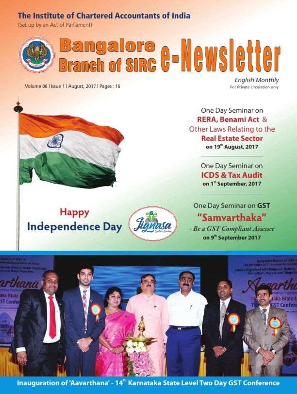 Cover of August 2017 Newsletter