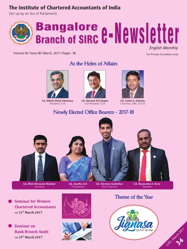 Cover of March 2017 Newsletter