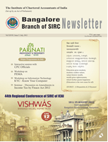 Cover of July 2012 Newsletter