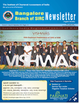 Cover of September 2012 Newsletter