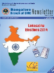 Cover of April 2014News letter